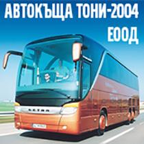 Автокъща Тони-2004 ЕООД